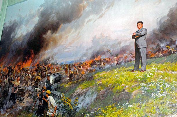 Kim Jong Il: Director | North Korean Films