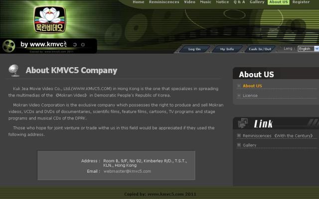 KMVC5